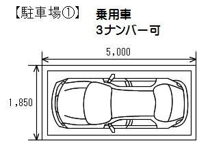 EG_parking_1