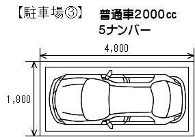 EG_parking_3